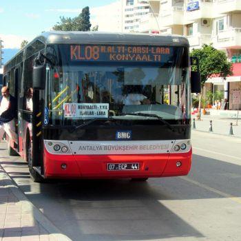 развита система общественного транспорта